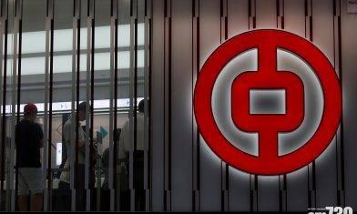 【企業動態】中銀香港獲認購銀債人均逾25手