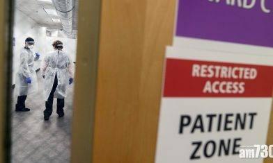 【新冠肺炎】全球累計逾6300萬人染疫  美國破27萬人不治