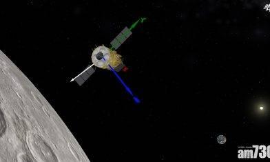 【中國探月工程】嫦娥五號成功著陸月球
