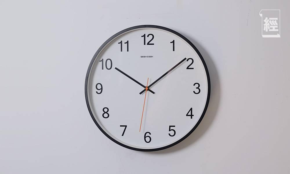 網民熱議完美返工時間 轟返9點效率低 朝10晚4先最完美?有人想返足6日「公司就係我第二個屋企」?