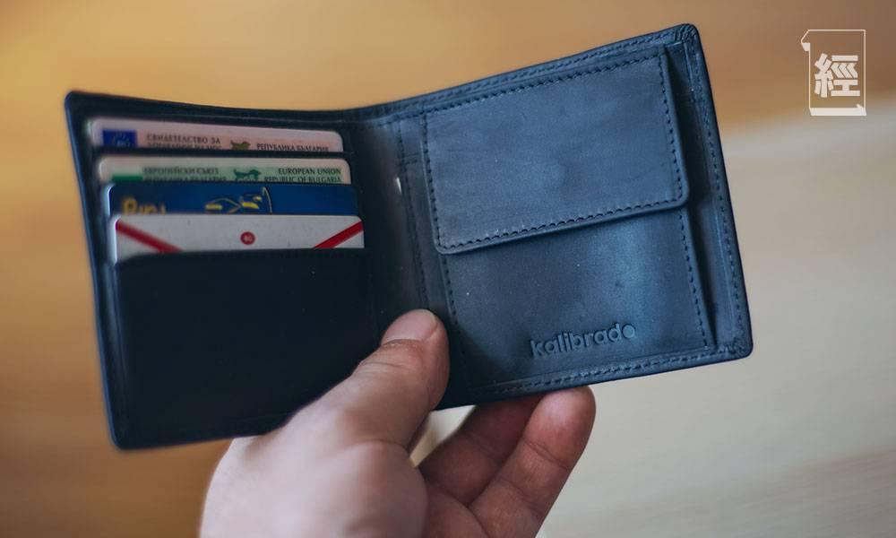 致富之道在銀包?跟隨6大銀包整理技巧可增加財富收入 稅務專家:有錢人只用長銀包|吳柏筇