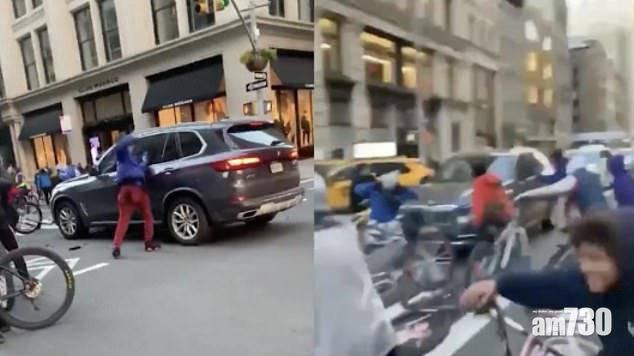 【拉錯人】單車黨襲寶馬青年被捕  靠收據證不在場 紐約警方放人兼道歉