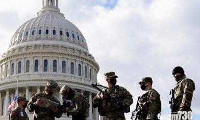 【拜登就職】恐「內鬼」施襲   FBI審查部署華府2.5萬國民警衛軍背景