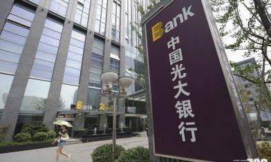 【企業放榜】光大銀行去年多賺1.2%