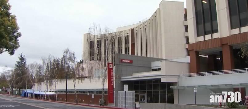 【新冠肺炎】加州醫院爆疫44員工確診 元兇疑是巨型充氣聖誕服