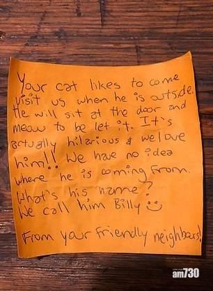 【可愛派件員】貓咪常去串門  成郵差替主人與鄰居傳遞訊息
