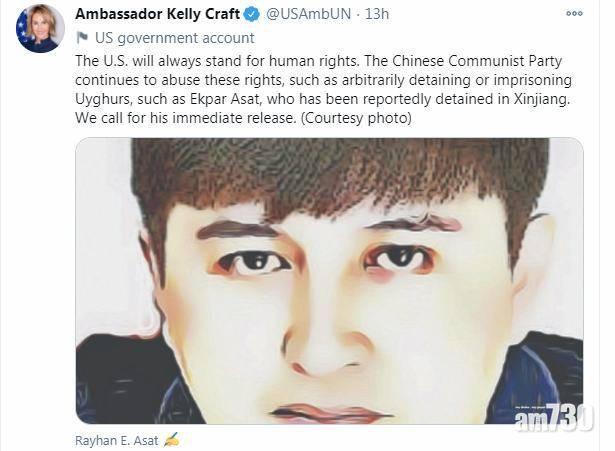 美官員斥中方踐踏人權 華春瑩:最大人權莫過於生命權