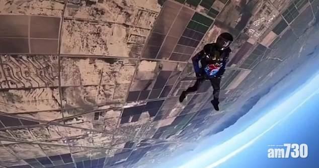 網上熱話 | 高空跳傘罕見「命案」 iPhone飛墮12000呎地面   點知仲用到