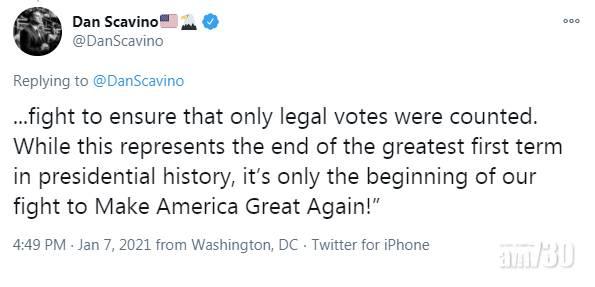【美國大選】特朗普︰願有秩序權力交接 但此乃戰鬥開端