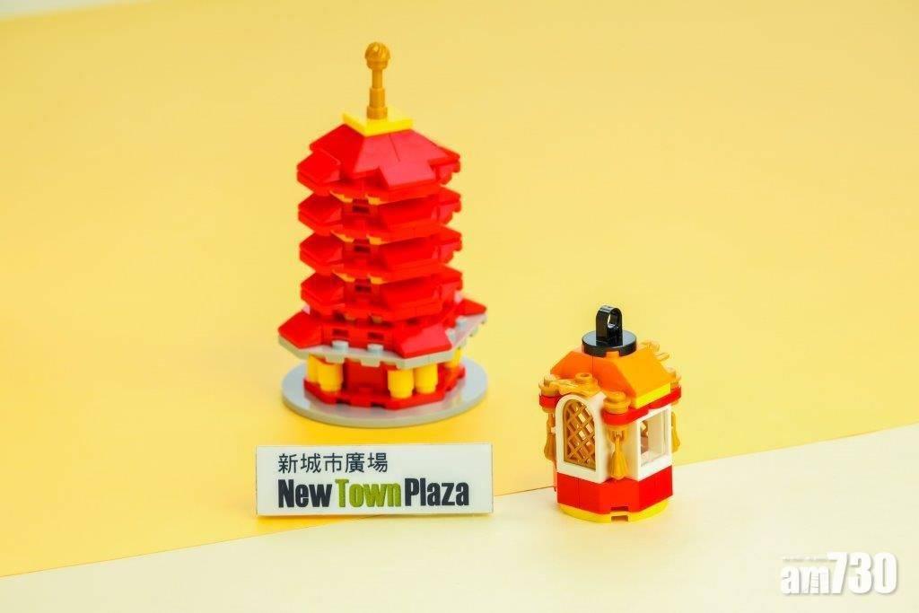【新春好去處】12生肖LEGO minifigures新春現身新城市廣場