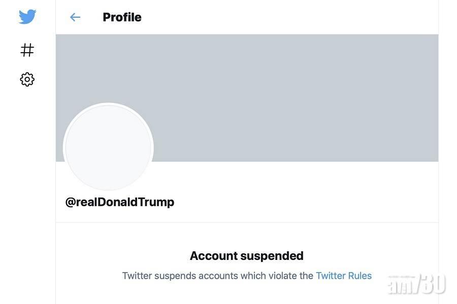 【美國國會衝突】Twitter行政總裁:封鎖特朗普正確但開危險先例