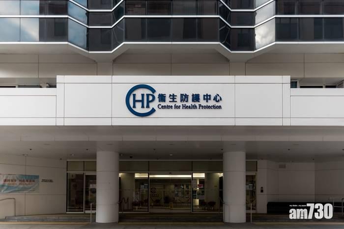 【新冠肺炎】消息:港今增逾60宗確診 較昨日逾百宗個案回落