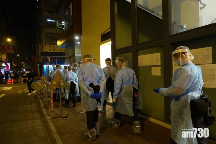 新冠肺炎|凌晨「圍城」下的佐敦 街道封鎖職員武裝如戒嚴(圖輯)