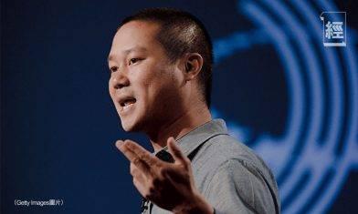 美國最大鞋類銷售網站Zappos創辦人謝家華 靠2萬美元創業2.65億售予微軟賺第一桶金 成功之道是甚麼?