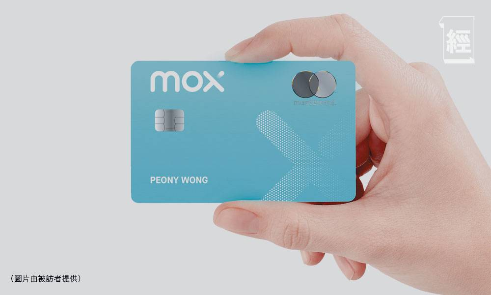 Mox開業100天吸逾6萬5千名顧客 CEO顧海搶佔顧客好感度