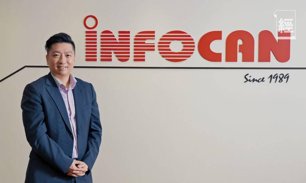 Infocan善用企業資源 最低成本數碼轉型