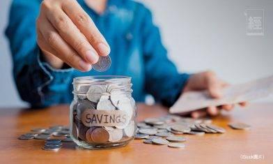 新一年新目標 女生必學5大儲錢基本功 點訂立可行儲蓄目標、避免每月使大咗?|陳宇昕