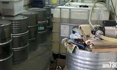 非法油站|海關元朗檢3400公升汽油拘2男女