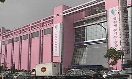 三豐百貨店曾經是盛極一時的百貨公司。(圖片來源:daum)