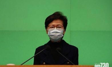 【新冠肺炎】林鄭:港去年經濟預料收縮6.1%