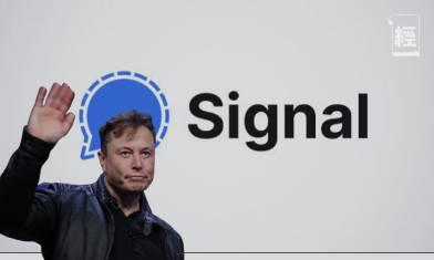【馬斯克光環】股民收錯Signal買錯股 呢隻股票意外升咗6,000%!
