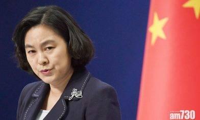 中美角力|美政客批中國制裁蓬佩奧無恥 北京:是霸道邏輯