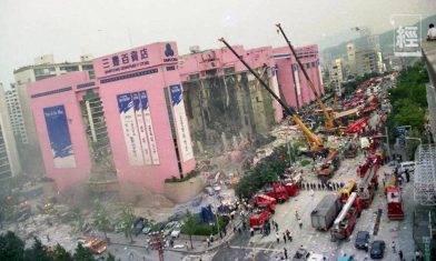 95年韓國「三豐百貨倒塌事件」20秒倒塌活埋500人 意外原來是人為所致