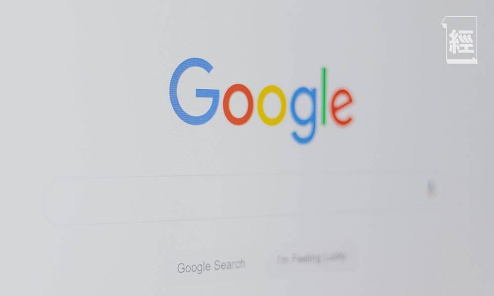 員工抱怨Google返工10大缺點 日日用Google產品未必係好事?office環境差又難升職?