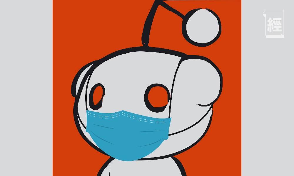 Reddit網民向大鱷發公開信宣戰:引發金融海嘯毀我童年 但無人受罰 GME目標價32,000美元