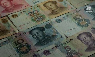 【大灣區開戶】港人在香港開內地銀行戶口所需的三大文件 二類、三類戶口資金存取上限大不同