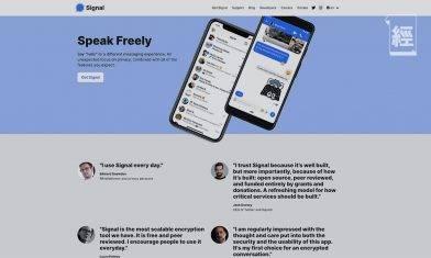 Signal創辦人Brian Acton有份創辦WhatsApp 因不認同Facebook理念 棄8.5億美元分紅自立門戶