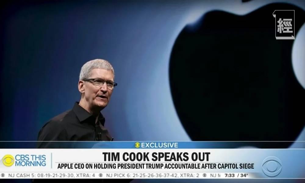 Apple CEO Tim Cook不退休 豪砸1億推動種族正義與平等計畫 內文有片
