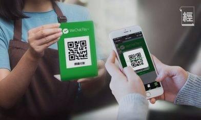 WeChatPay HK推轉數快增值八達通功能 6個步驟輕鬆用手機增值 內附教學