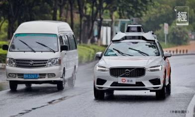Tesla想打入中國市場有幾難?一文看清自動駕駛行業 點解百度要找吉利合作?