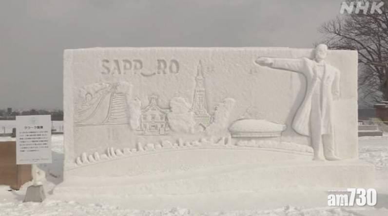 北海道札幌雪祭改網上舉辦 首3座雪雕完工