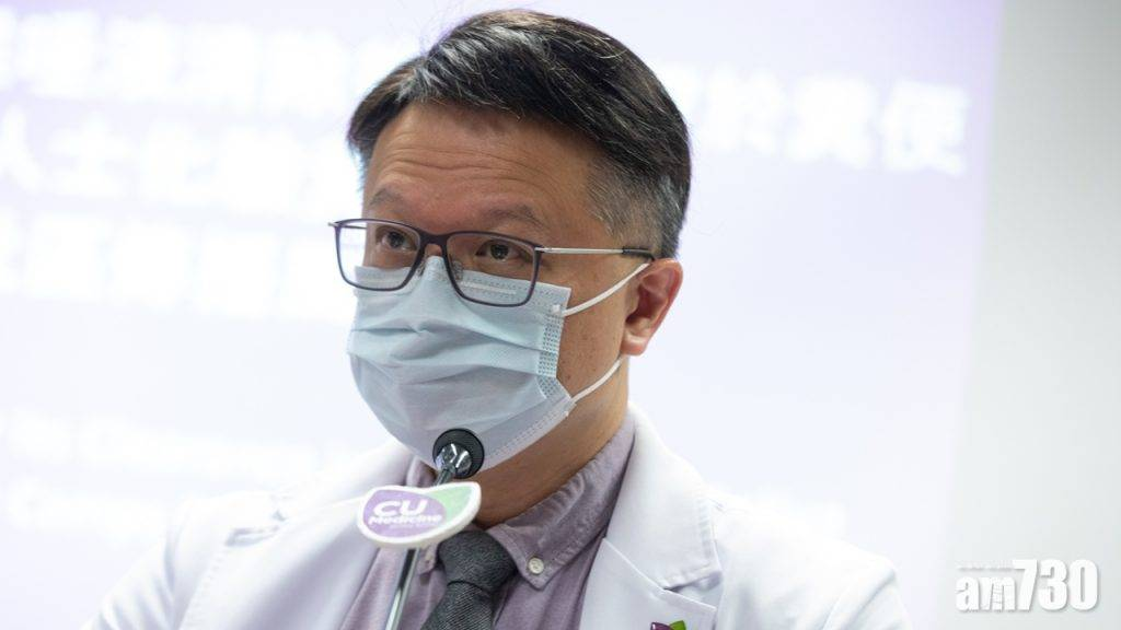 新冠肺炎 許樹昌:科興疫苗與阿斯利康效能相若 現放寬防疫措施風險仍高
