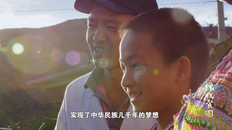 國家鄉村振興局已成立 央視主播:扶貧工作再啟新程