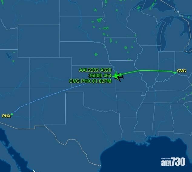疑團|美國航空機師與控制塔對話外洩  疑似巡航導彈飛過上方
