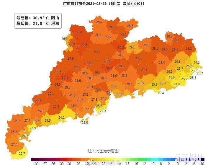 無春天?|廣州氣溫飆上30度 破歷年2月紀錄