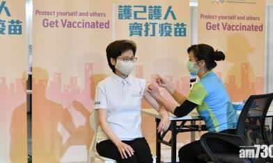 新冠疫苗|林鄭月娥籲市民以科學態度看待疫苗