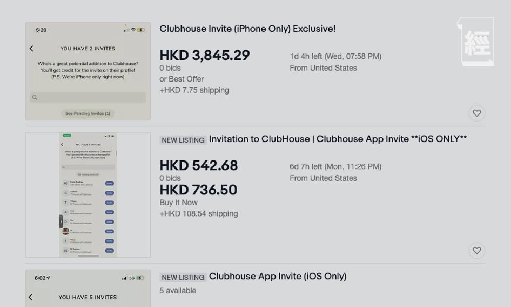 邀請碼「一碼難求」,甚至有人在eBay上高價拍賣,最貴炒到3,845元。
