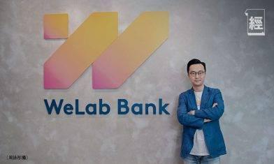 WeLab Bank CEO李家達 冀為300萬被忽略用戶服務