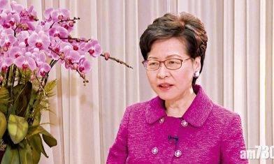 林鄭指審核機制非剝奪政見 料12個月內完成選舉制度修例