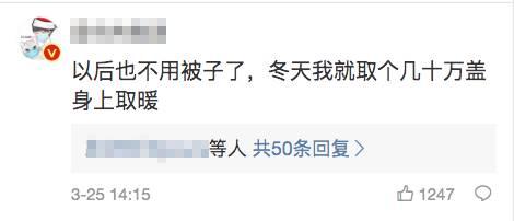 【新疆棉花】官媒稱人民幣主要成分為棉花!網民:難怪看到鈔票心裏就暖洋洋