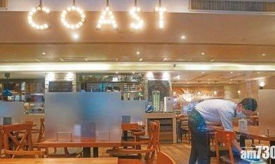 恐再爆餐廳群組 銅鑼灣海饌4食客確診 1人曾到名潮食館疑播毒