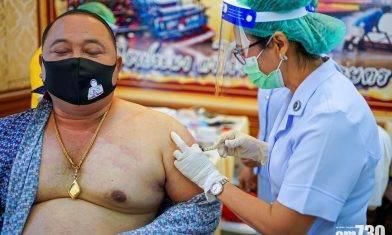 新冠肺炎 研究︰癡肥人士接種輝瑞疫苗 效力或減半