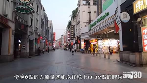 新冠肺炎|內地去年百萬小店倒閉 江蘇廣東山東最多