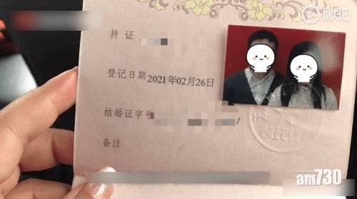 網上熱話 無錫新人用漢服照登記結婚 「太似戲服」遭拒