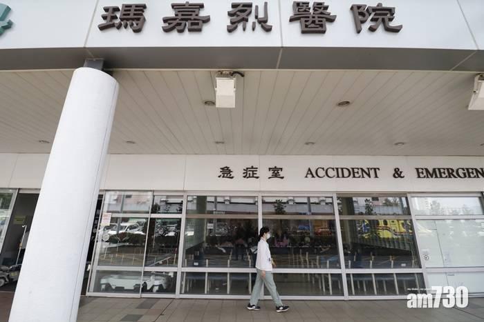 新冠肺炎|78歲瑪嘉烈男患者離世 港累計201死