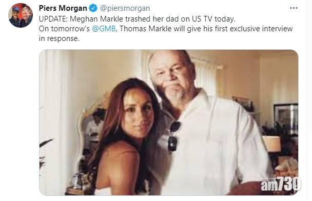 王室恩怨 英名嘴邀梅根父獨家專訪  「廢除王室」成Twitter熱門字